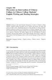 nature vs nurture psychology essay  nature vs nurture psychology essay