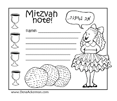Passover Mitzvah Notes For Kids Pesach