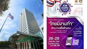 ปตท.ร่วมวงจัดแสดงงาน JOB EXPO Thailand 2020  หลังประกาศเตรียมจ้างนักศึกษาจบใหม่และแรงงานกว่า 25,000อัตรา - Energy News  Center