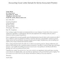 Cover Letter For Admin Clerk Data Entry Cover Letter Sample Inspirational Clerk Cover Letter