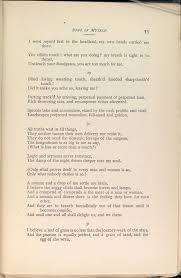 song of myself leaves of grass the walt whitman  song of myself leaves of grass 1891 92 the walt whitman archive