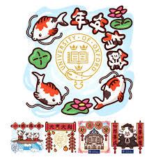Rat, ox, tiger, rabbit, dragon, snake, horse, sheep (goat). Hgywzkhugqgwdm