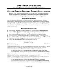 skills of customer service representative sample resume for customer service representative for call center
