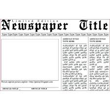Free Newspaper Article Template For Students Free Printable Newspaper Template Best Idea Within Intended For Kids