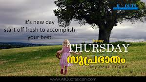 Malayalam Good Morning Quotes Wshes For Whatsapp Life Thursday