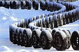 <b>Зимние шины</b> - какие лучше