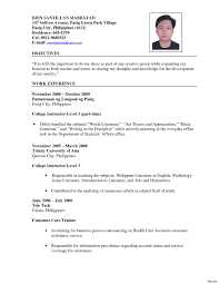 Sample Resume For Teacher Applicant In The Philippines Save Sample