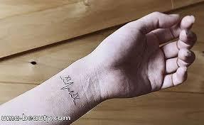 50 Heart Beat Tetování Aby Vás Inspiroval Ukázat Svou Lásku Cs