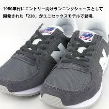 new balance 220. regular article new balance u220 unisex sneakers moonstar wise d thin male woman running 220