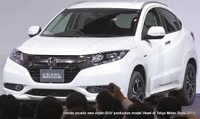 honda new car release dates2017 Honda Vezel Hybrid Release date  usautoblog  usautoblog