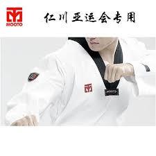 wholesale <b>cotton breathable</b> junior uniform DOBOK <b>child adult</b> men ...
