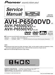pioneer avh p5700dvd wiring diagram wiring diagram and hernes images of avh p5700dvd wiring diagram for wire