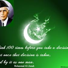 Happy Independence Day Pakistan Images Apna Pk Facts Happy