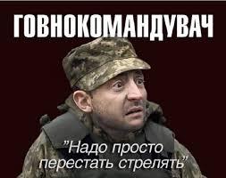 Кандидатам в президенты Украины следует принять участие в дебатах, - наблюдатели Национального демократического института - Цензор.НЕТ 6196
