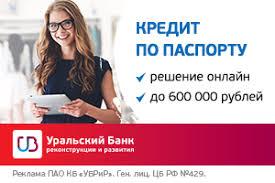 Дипломная работа Магистр НН УБРиР Продукт