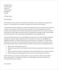Sample Customer Service Cover Letter 8 Examples In Word Pdf