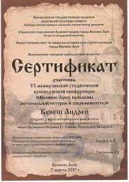 На Тему Франциск Скорина На Белорусском Языке Реферат На Тему Франциск Скорина На Белорусском Языке