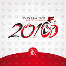 chinese new year 2016 greeting card with monkey vector image vector artwork of backgrounds to zoom