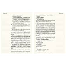 Niv Journal The Word Bible Leathersoft Brown Reflect