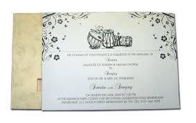 invitations 4d4fd85681 hindu518 stani stani wedding invitations magnificent cards text in urdu