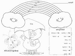 Marine Corps Coloring Pages Free At Amazing Sight Word Coloring Pages