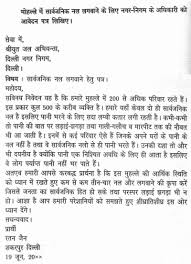 how to write a informal letter in hindi co what is am informal essay example