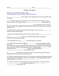 essay english global language year 1