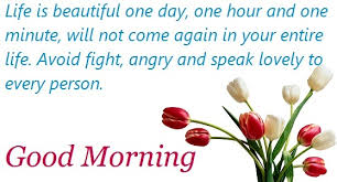 good morning sms wishes in hindi and