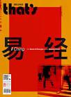 Xiaoqing Liu Qiao zhe yi jiazi Movie