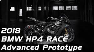 2018 bmw hp4 specs. interesting 2018 2018 bmw hp4 race advanced prototype on bmw hp4 specs