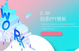 Creative 2 5d Design Ppt Templates For Color Gradient Background