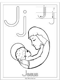 Alphabet coloring tracers cursive z. The Catholic Toolbox Bible Alphabet Handwriting Sheets
