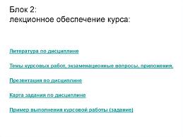 Экономический и финансовый анализ презентация онлайн slide 7 jpg