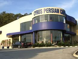persian rugs gold coast australia