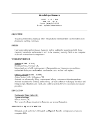 Barista Cover Letter Cover Letter Examples For Barista Job Best Of Cover Letter Examples 24