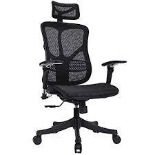 ergonomic office chairs.  Office Argomax Mesh Ergonomic Office Chair EMEC001 Throughout Ergonomic Office Chairs H