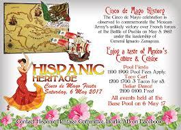 custom essays writing services us ap united states history dbq hispanic heritage essay contest montville eighth annual hispanic heritage month state commemoration