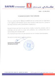 General Resume Experience Certificate Format Letter Cover
