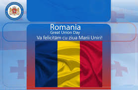 Overall, the hosts seem to be in better form with 4 wins and 5 losses, compared to georgia's single victory and 4 defeats in their last 10 games. Mfa Of Georgia On Twitter Happy National Day Romania Georgia And Romania Enjoy Friendly Relations Based On Historical Bonds Romania Is A Valuable Ally And Supporter Of Georgia Maeromania Https T Co O73gpuxwl0