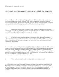 Extended Essay Outline Examples To Good Research Paper Extended Essay Outline Template Ib Topics