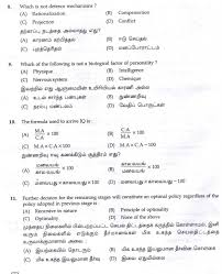 trb 1021 08 black white. trb mathematics subject paper trb 1021 08 black white t