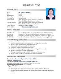 Cv Full Form Resume Pharmacist Namibia Mineral Resources Cv
