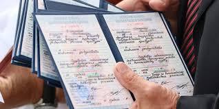 by посмотрел во сколько обойдется платное обучение для  Диплом за деньги Сколько стоит обучение в белорусских вузах