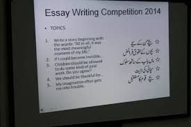 the city school weaving magic words the city  more than 10 teams each consisting of two participants one for english and one for urdu were invited from different tcs branches to participate
