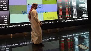 بالأسماء.. 5 شركات الأكثر ارتفاعًا في ختام تعاملات سوق الأسهم