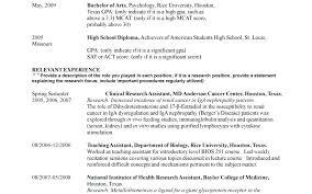 Scholarship Resume Template – Resume Sample