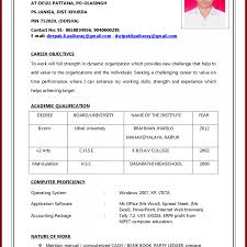 How To Prepare A Resume For A Job How To Make Resume For First Job With Example Community Service 59