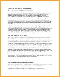 Letter Of Recommendation Request Sample For Graduate School