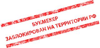 Как открыть букмекерскую контору в казахстане олимп