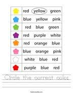 An excellent way to grow your little ones sensory awareness and descriptive vocabulary these colors worksheets will each free worksheets for kids has a splash of color in the middle for kids to use as a starting point. Color Words Worksheets Twisty Noodle